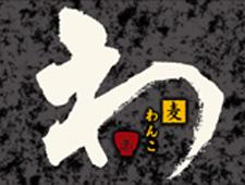 わんこ(麦焼酎)