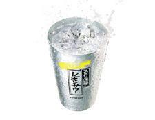レモンサワー/塩レモンサワー