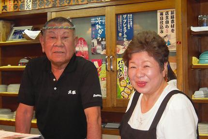 やきとり吉鳥 東久留米店
