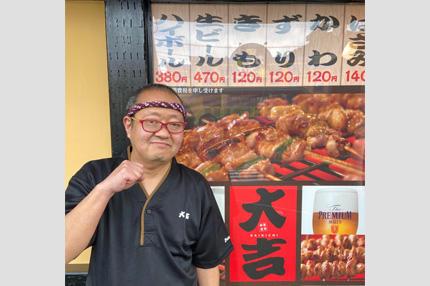 やきとり大吉 新井ノ口店