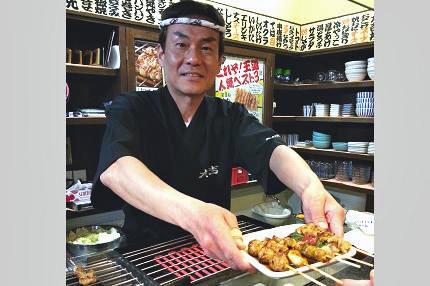大阪府 やきとり大吉 東貝塚店