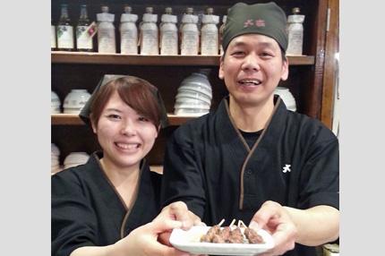 京都府 やきとり大吉 福知山店