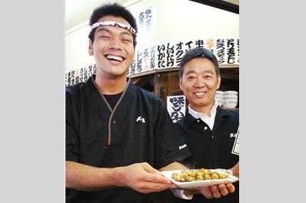 兵庫県 やきとり大吉 瑞ケ丘店