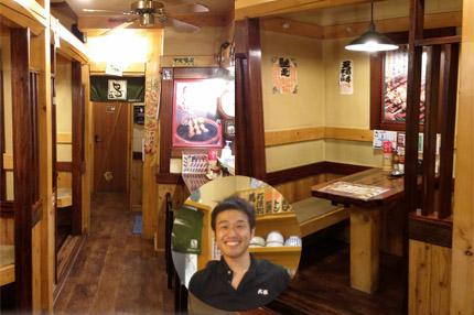 北海道 やきとり大吉 中の島店