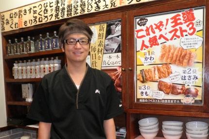 広島県 やきとり大吉 幟町店