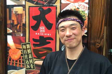 大阪府 やきとり大吉 高安駅前店