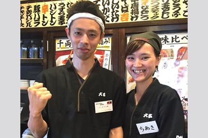 愛知県 やきとり大吉 新清洲店