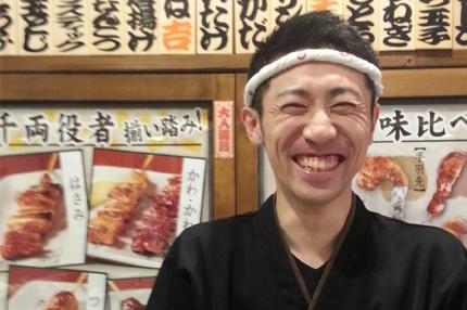 やきとり大吉 JR我孫子町駅前店