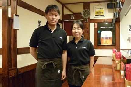 やきとり大吉 円町店