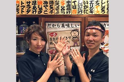 京都府 やきとり大吉 西七条店