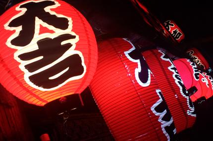 東京都 やきとり大吉 中野店