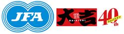 一般社団法人 日本フランチャイズチェーン協会の正会員になりました